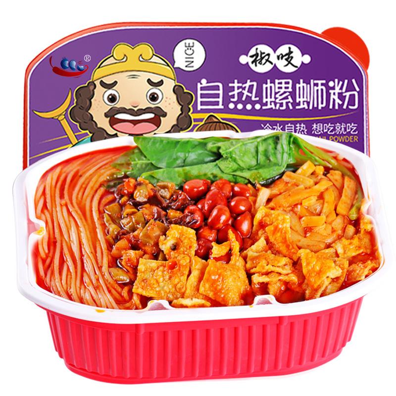 椒吱自热螺蛳粉3盒广西螺丝粉米粉酸辣粉自煮方便速食火锅螺狮粉