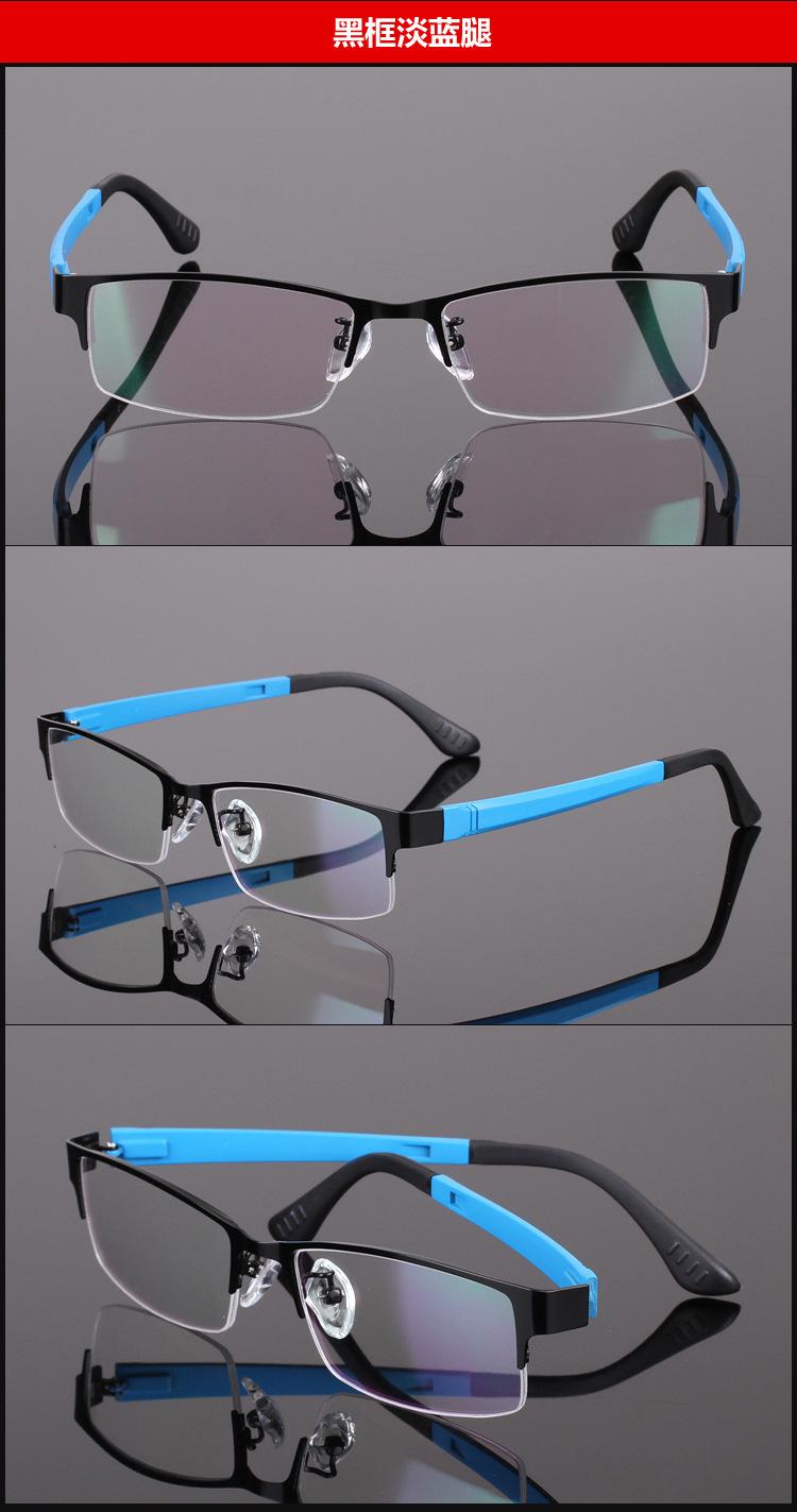 ☆☆☆眼鏡框男半框眼睛框鏡架超輕眼鏡成品配眼鏡平光定制防輻射-DDM