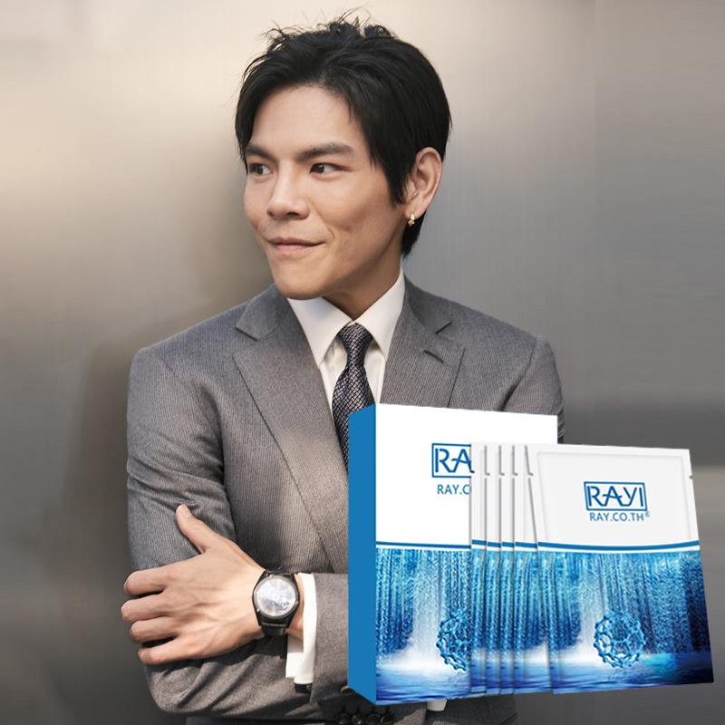 【第二、三件0元】泰国芮一富勒烯瀑布面膜-秒客网
