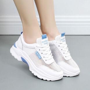 2020秋季新款運動鞋韓版百搭小白鞋