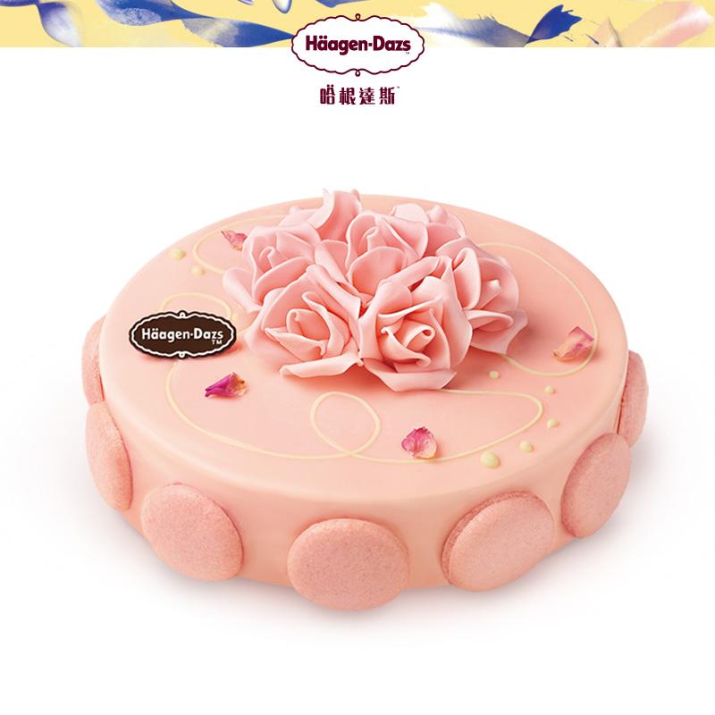Astonishing Haagen Dazs Birthday Party Cake Ice Cream Roses 1 1Kg Single Personalised Birthday Cards Akebfashionlily Jamesorg