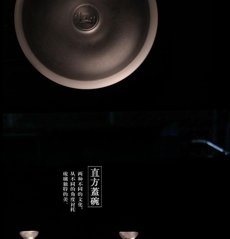 Coloured glaze tureen large glass tea machine only three bowl cups transparent kung fu tea pot of tea tray