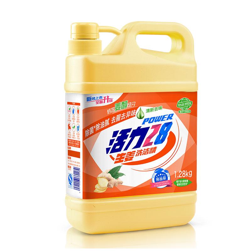 【活力28】生姜洗洁精1.28kg*2瓶