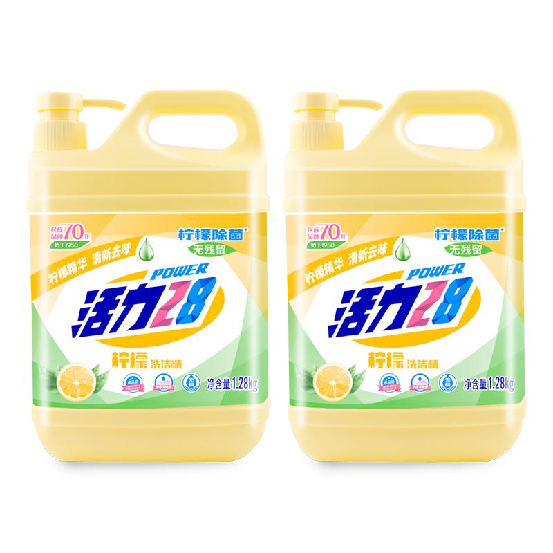 活力28洗洁精家用厨房食品级果蔬家庭装大桶柠檬&生姜随机发货