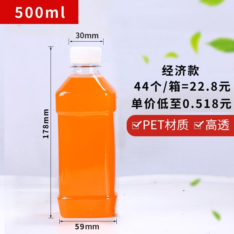 500ml Economic White Cover 44