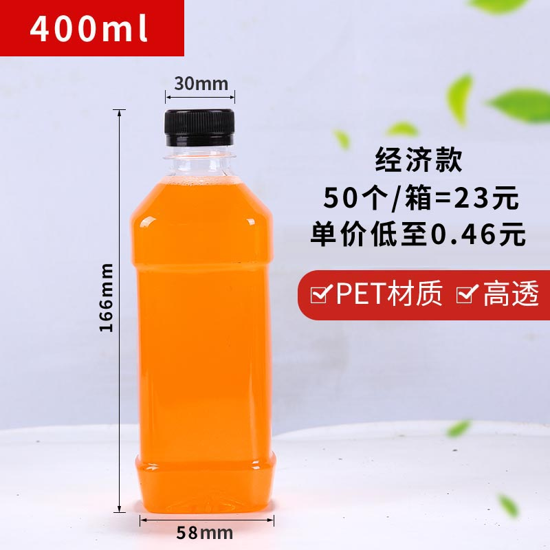 400ml Economic Black Cover 50