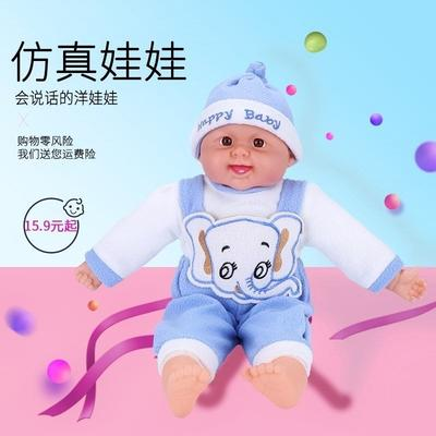 Supplies mold doll model children bare hands and feet massage toys Yuesao training soft silicone baby nursery