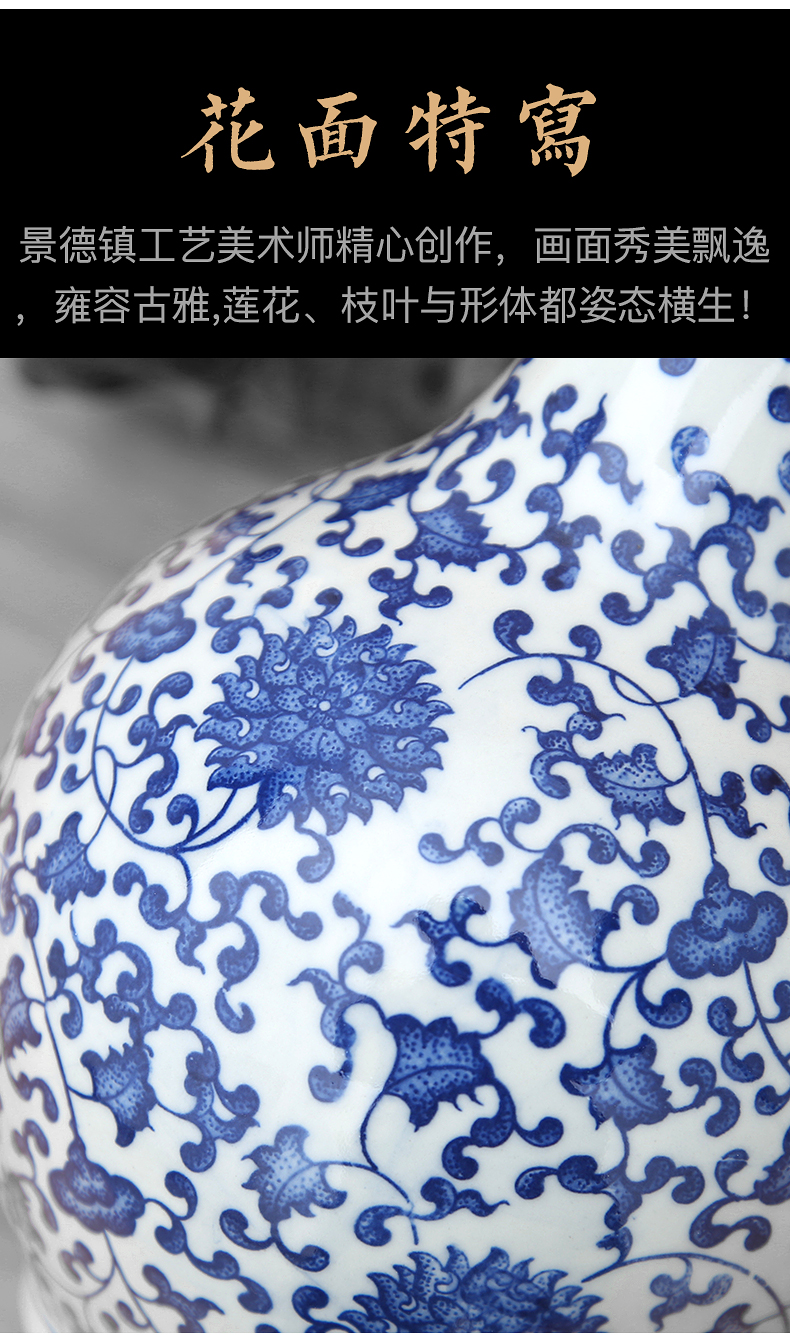 Antique blue and white porcelain of jingdezhen ceramics bound lotus flower grain gall bladder living room decoration office furnishing articles