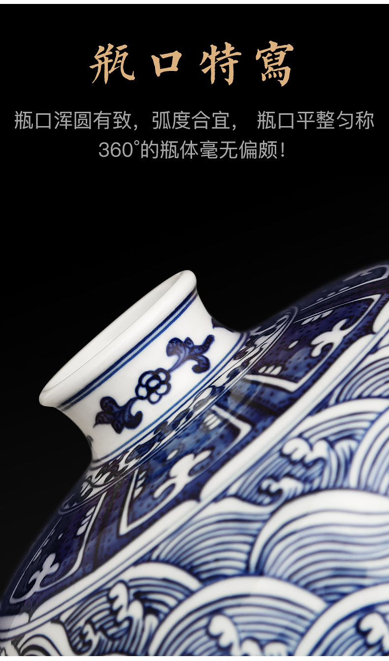 Hand - made blue blue ocean dragon name plum bottle to industry