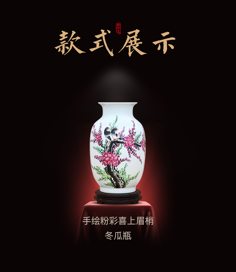 Jingdezhen ceramic vase sitting room place club dried flower adornment TV ark, porch porcelain craft ornaments
