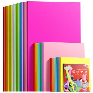 彩色a4纸 彩纸 彩色打印纸80克70g粉色黄色大红混色蓝色黄色白色儿童幼儿园手工彩色混色复印纸500张红色白纸