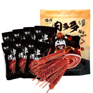 【嘴痒零食】 肉串肉串麻辣鸭肉味