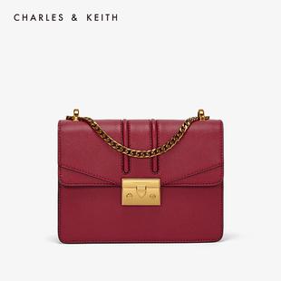 842847596fefc حقيبة كتف تشارلز اند كيث CK2-20160069