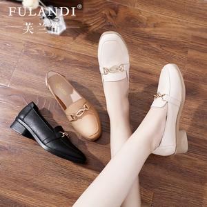 【大牌~芙兰笛】小方头超柔皮鞋