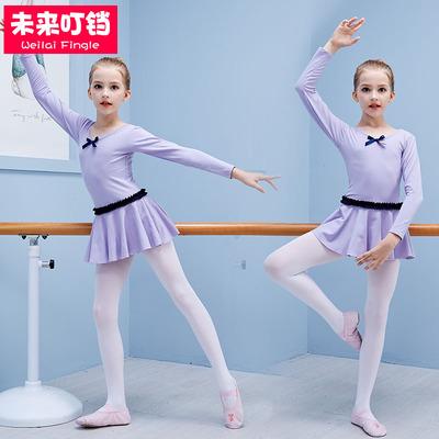 秋冬季儿童舞蹈服女童长袖考级服芭蕾舞裙幼儿练功服女童演出服