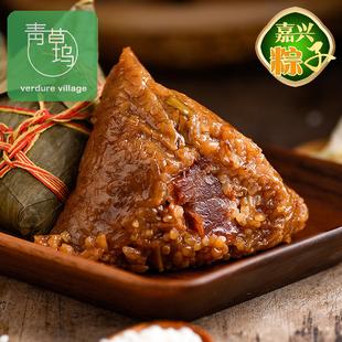 【青草塢】鮮肉粽子禮盒大禮包