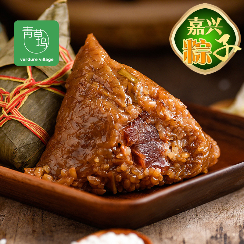 青草坞粽子蛋黄肉粽鲜肉粽