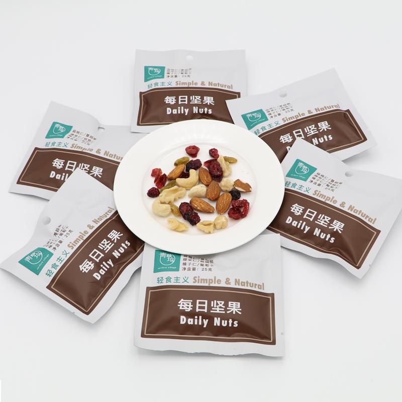 青草坞每日坚果混合坚果25g*10包孕妇零食成人干果混合果仁250g