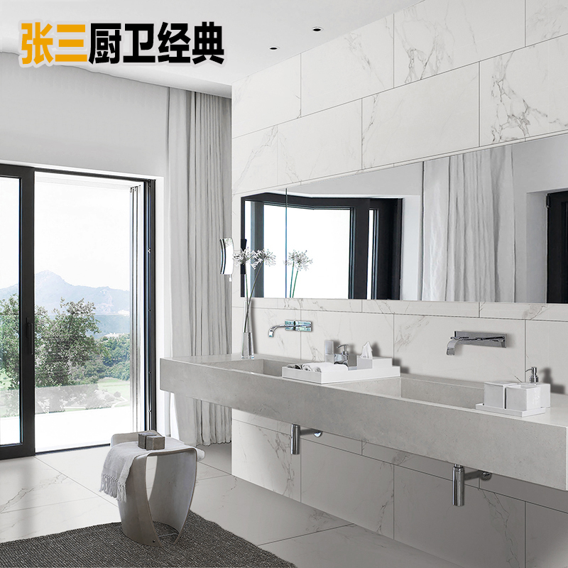 Nordic Style Marble Tile Kitchen Bathroom Wall Tiles Floor Tiles Balcony Jazz White Tiles 300x600