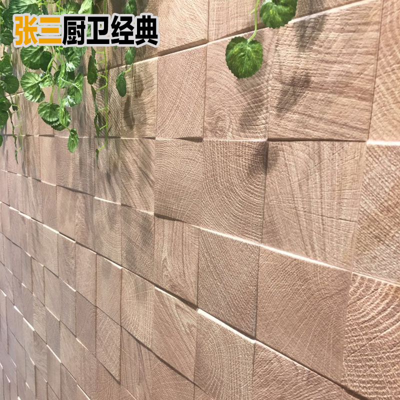 USD 7.04] Nordic culture brick balcony wall brick concave-convex ...