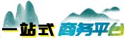 中亞商務網