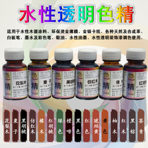 Waterborne color fine transparent color fine wood inside and outside wall latex coating leather oil