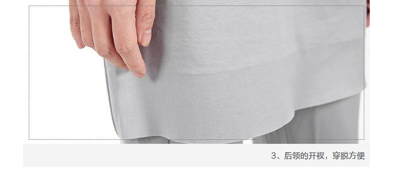 JNBY Jiangnan vải mùa xuân mới quan điểm thời trang thiết kế vòng tròn ăn mặc giản dị 5G151083