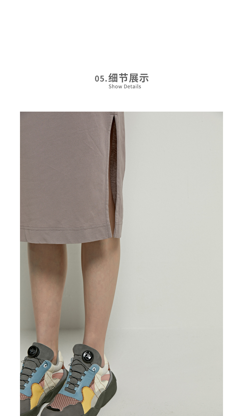 JNBY Giang Nam thường năm 2018 mùa hè mới in vòng cổ không tay mỏng vest váy nữ 5H450032
