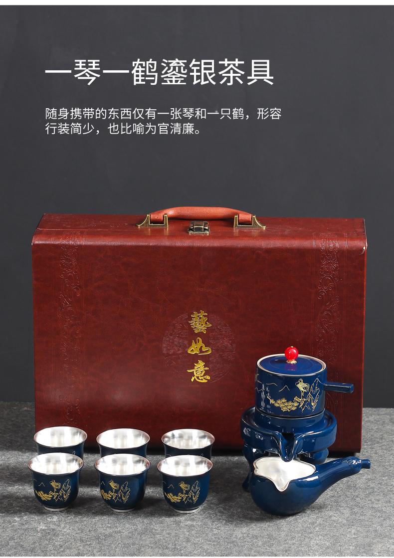 Ji blue lazy stone mill automatic tea sets creative ceramic cups retro kung fu tea set household gift box gift giving