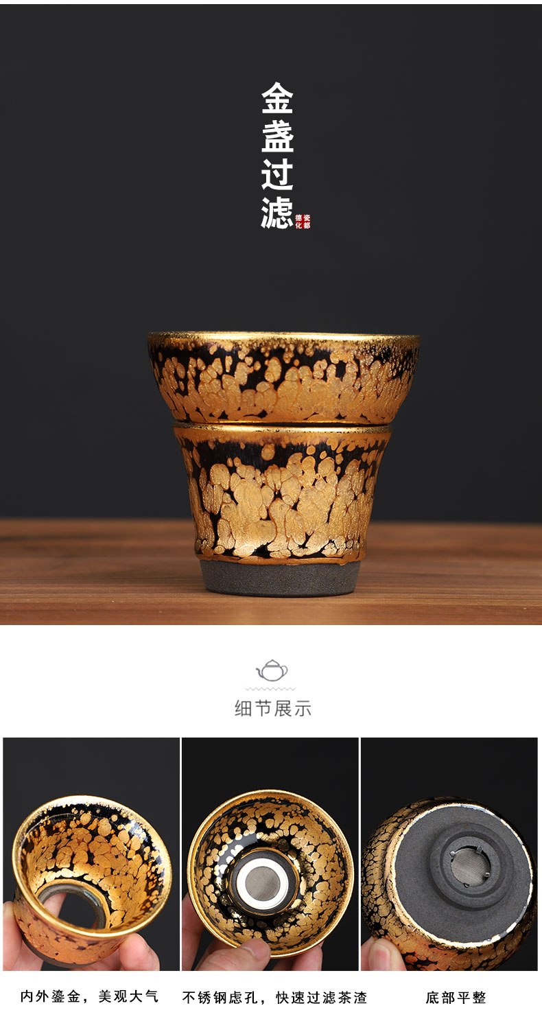 Jianyang coppering. As question light tea set ceramic famous temmoku gold droplets partridge spot iron ore of a complete set of tyres high - end gifts