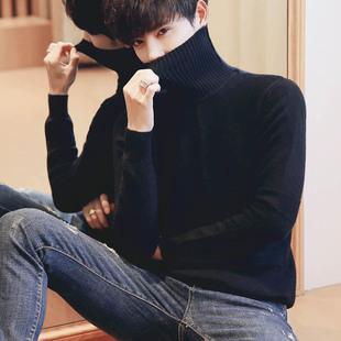 新款男毛衣加厚加绒修身高领针织打底衫潮