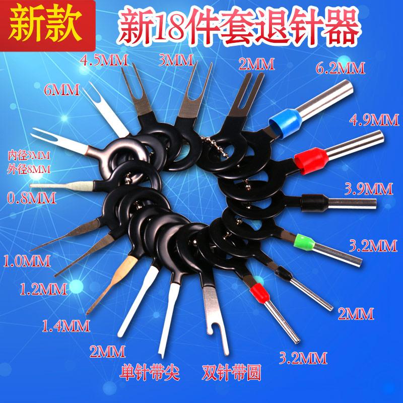 Amazing Usd 6 13 Car Terminal Wiring Harness Back Needle Harness Terminal Wiring Digital Resources Indicompassionincorg