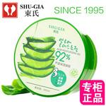 韩国束氏正品92%芦荟胶补水保湿膏祛痘印去粉刺疤痕晒后修复产品