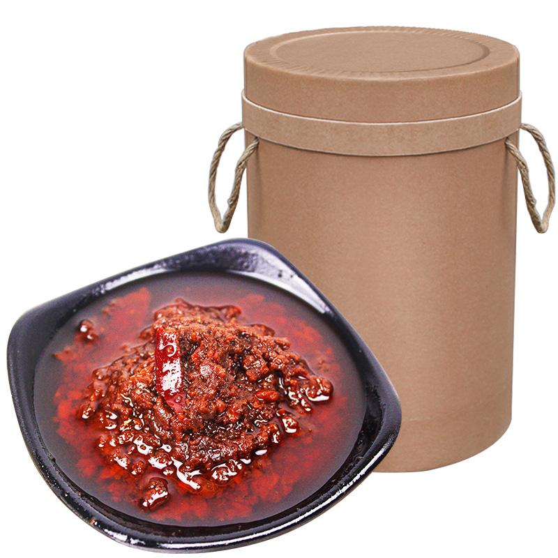 烤鱼家用料商用配方四川香辣万州烤鱼调料酱重庆万洲烧烤底料200g