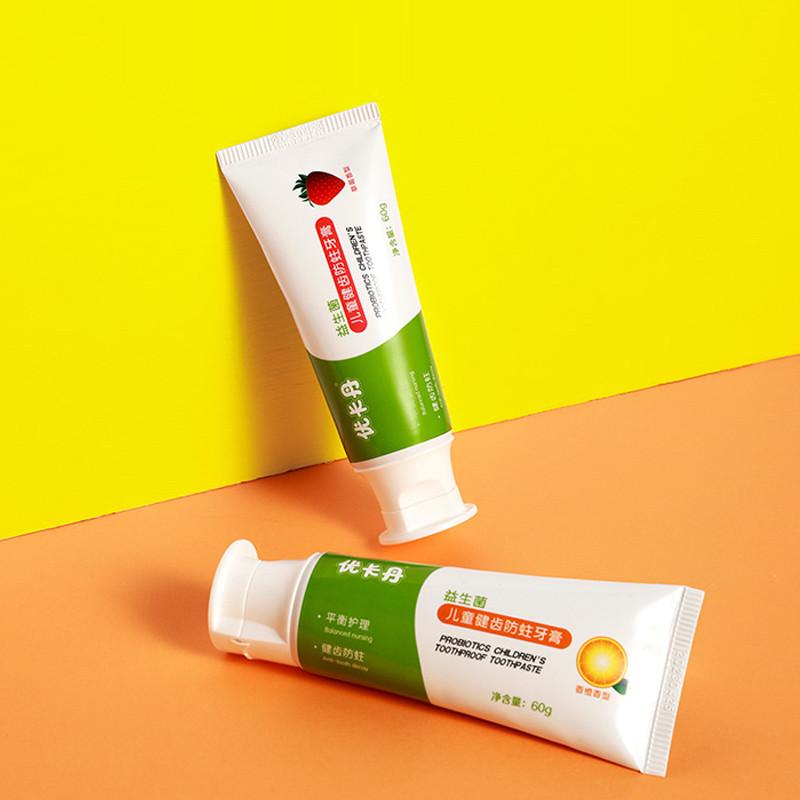 【仁和优卡丹】可吞咽儿童牙膏含氟防蛀