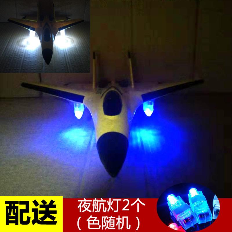 无人机遥控飞机滑翔机固定翼儿童歼超大战斗飞机玩具航模型详细照片