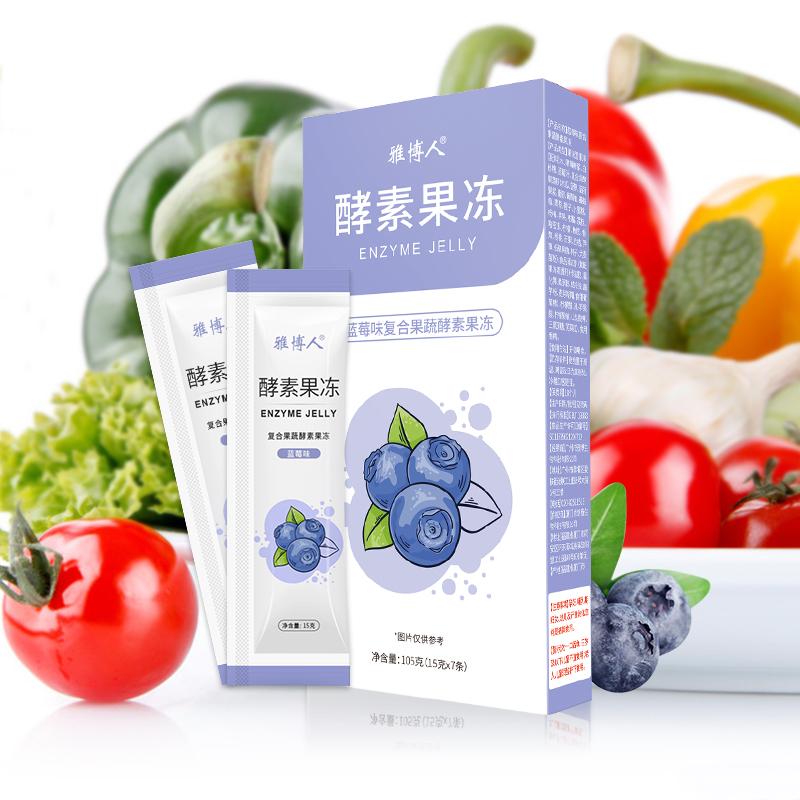【雅博人】蓝莓酵素果冻瘦身果蔬