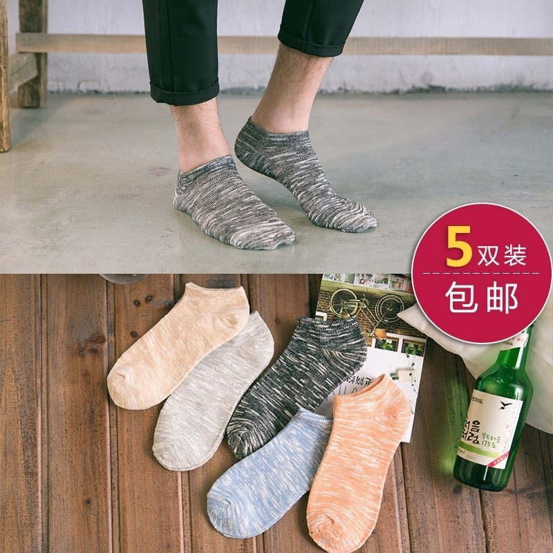 Short socks men's short leg socks summer thin cotton low-top socks low heel short summer teen students
