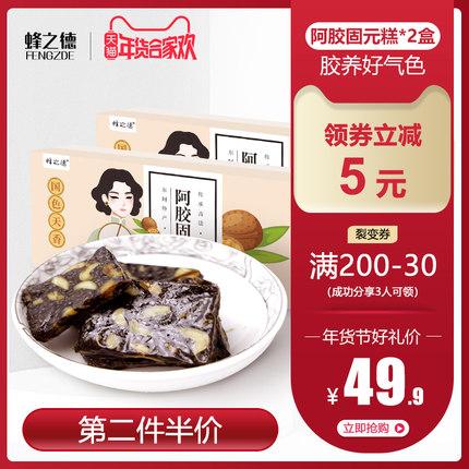 【2月22日 14:00更新白菜价】 白菜货 9.9元之类的全都在这里!