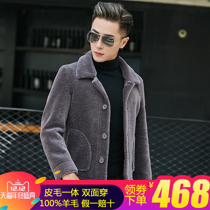 Autumn and winter sheep cut velvet men's jacket thickened Haining leather fur fur one-sided wear lamb wool lapel