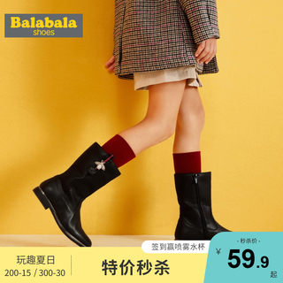 Balabala Girl Martin Boots Kids Boots Boots Discount Winter New Boots Big Kids Fashion Korean Edition