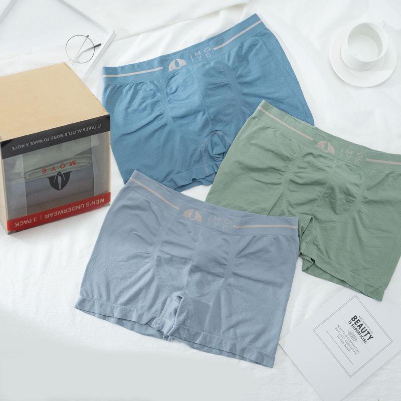 日本U型太空舱男士内裤3条盒装