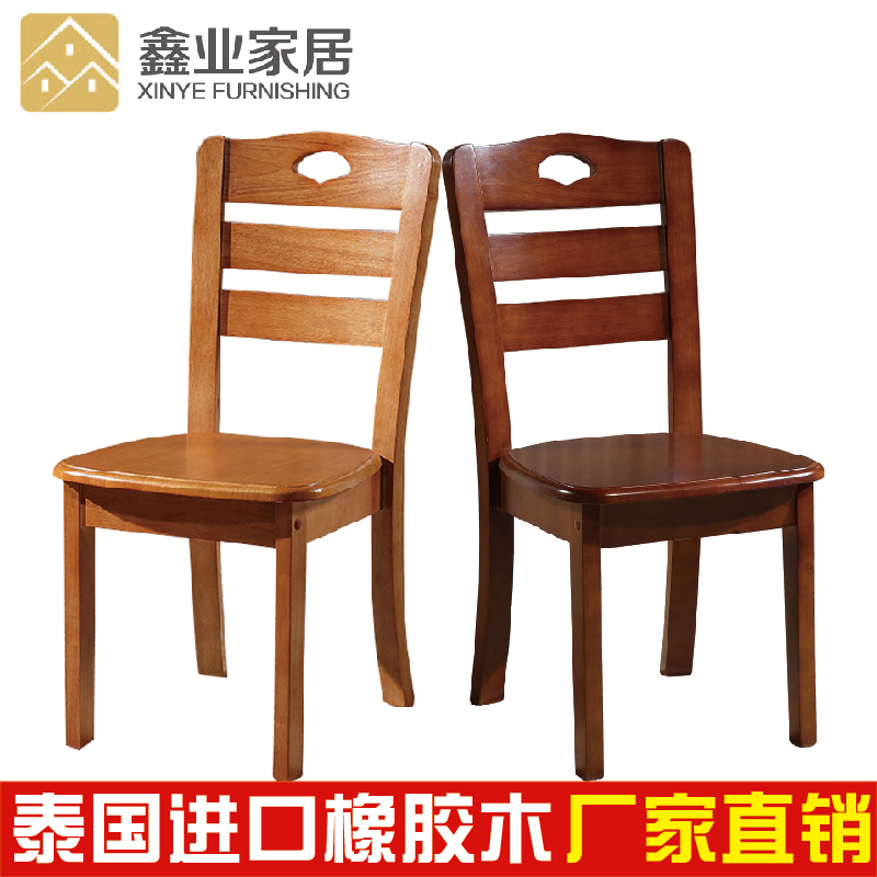 Full wood dining chair simple Chinese home chair modern hotel hotel mahjong  dining table chair stool wooden chair