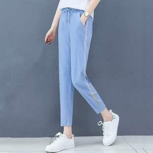 帕米洛2020新款牛仔裤薄款宽松哈伦裤夏季小脚蓝色九分冰丝休闲裤