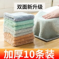 Dishcloth kitchen di...