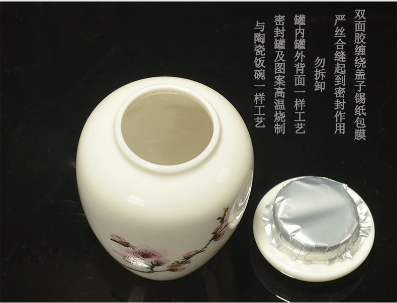 The Mini work ceramic tea pot small POTS of tea cream powder sealed small POTS tanks caulis dendrobii over porcelain box