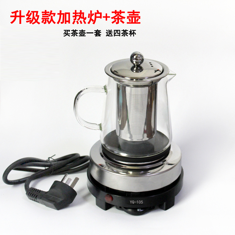 Genuine Electric Stove Teapot Combination Tea Small Mini Coffee Furnace 500w Beaker