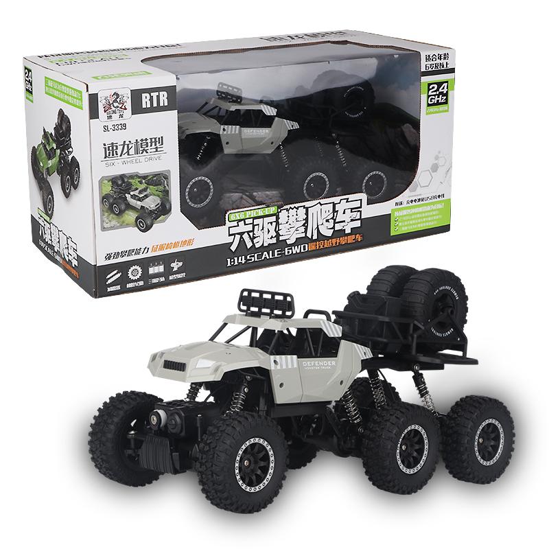 超大号遥控越野车四驱高速攀爬赛车充电动儿童玩具男孩汽车模B1_领取200元淘宝优惠券
