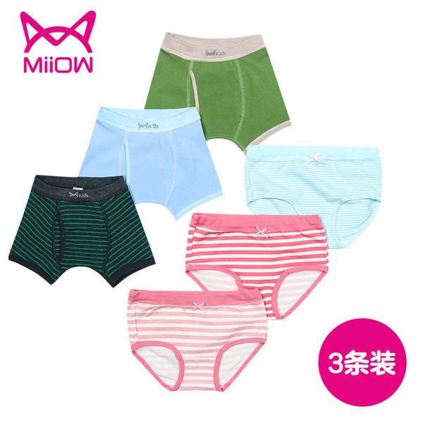 猫人 A类安全等级 中大童 纯棉四角内裤*3条装 天猫优惠券折后¥29包邮(¥59-30)男、女童110~170码多色可选