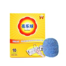 卖疯了!10个美国进口钢丝球不掉丝清洁球